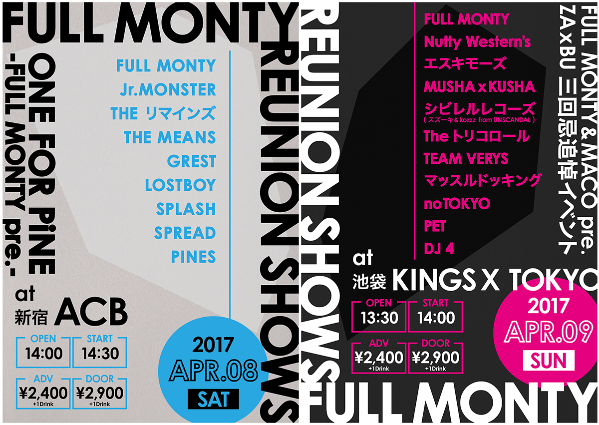 FULL MONTY REUNION SHOWS